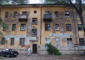 иск о признании жилого помещени¤ непригодным дл¤ проживани¤ образец - фото 4