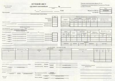 бланк договора аренды грузового автомобиля с водителем - фото 9
