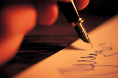 как начать письмо знакомому