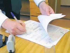 образец решения собственника при заочном голосовании