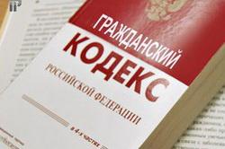 бизнес план для юридических услуг образец