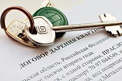 образцы договора дарения квартиры с пожизненным проживанием