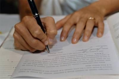 доверенность на подачу заявления в загс образец