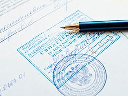 договор дарения жилого дома с участком образец