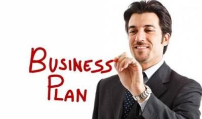 как писать бизнес план образец