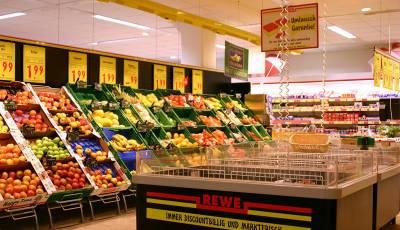 бизнес план продовольственного магазина образец