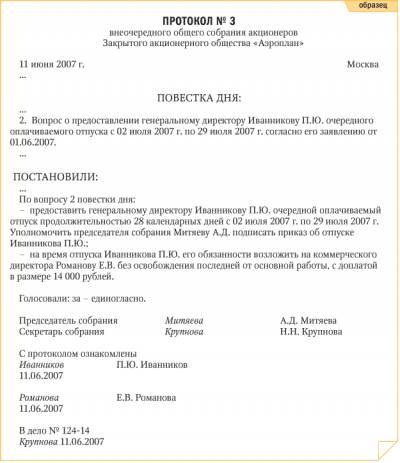 Центральный районный суд г. Омска - Дело № 2-5491/2011