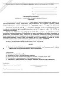 Необходимые документы для подачи заявления в суд на алименты.
