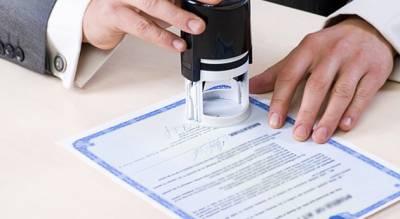 заявление о продлении договора аренды образец