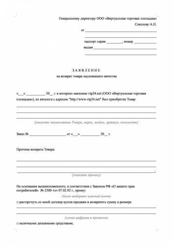 протокол собрания учредителей зао образец