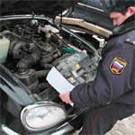 заявление на постановку на учет автомобиля образец