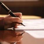 образец заполнения договора дарения земельного участка