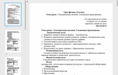 договор аренды моторной лодки образец - фото 5