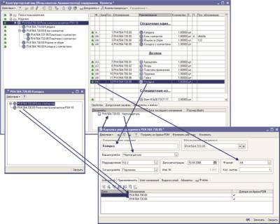 образец бланка протокола разногласий